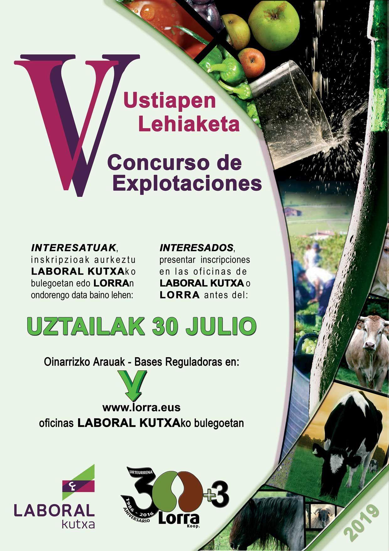 Se convoca el V Concurso de Explotaciones LABORAL KUTXA - LORRA