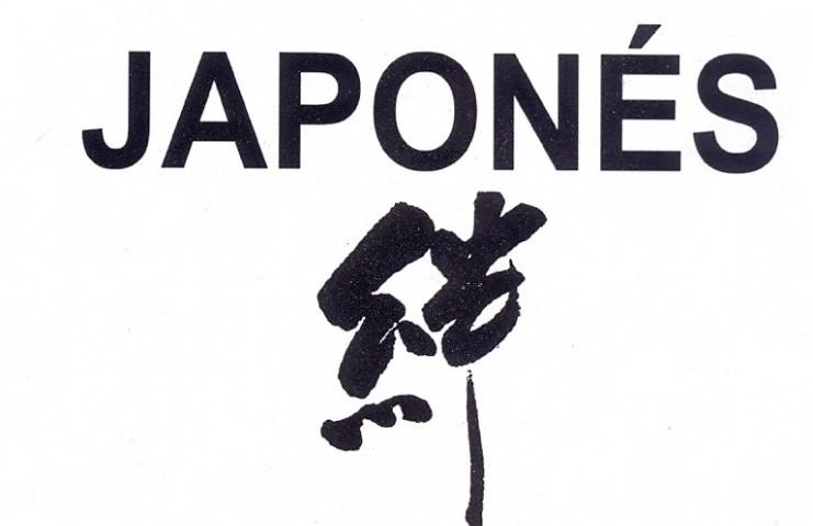 Consejos para aprender japonés